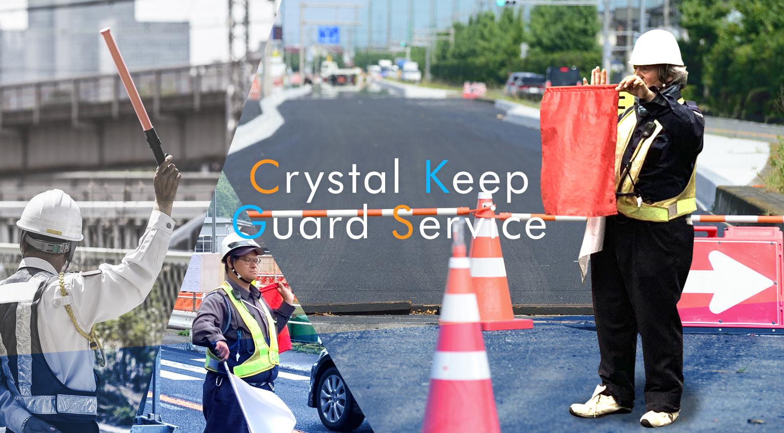 Crystal Keep Guard Service